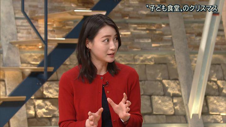 2017年12月25日小川彩佳の画像24枚目