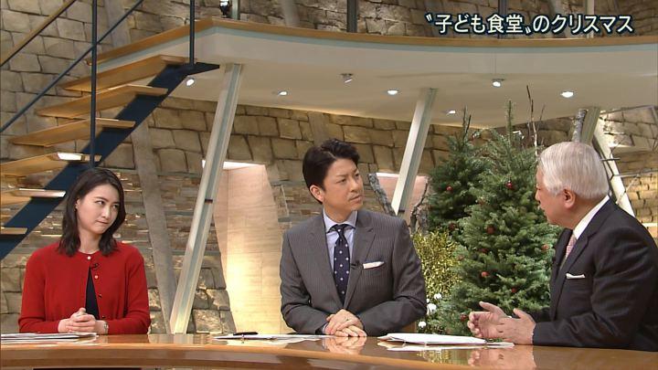 2017年12月25日小川彩佳の画像26枚目