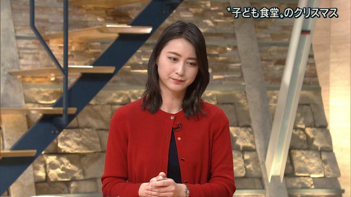 2017年12月25日小川彩佳の画像27枚目