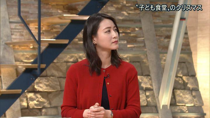 2017年12月25日小川彩佳の画像28枚目