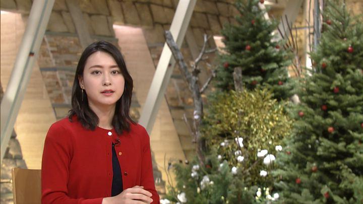 2017年12月25日小川彩佳の画像30枚目