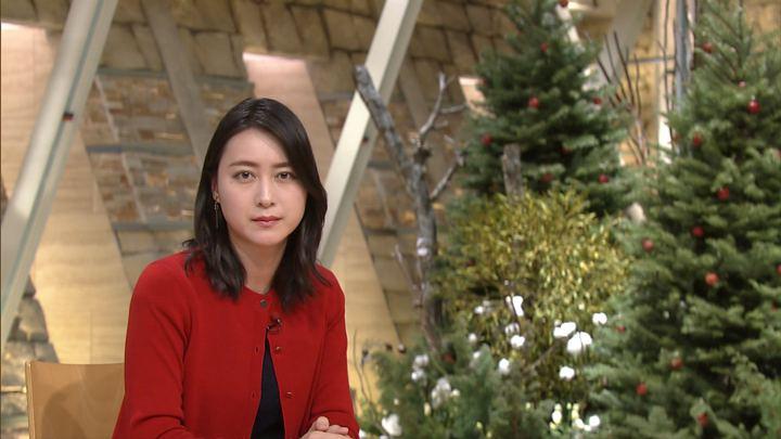 2017年12月25日小川彩佳の画像32枚目