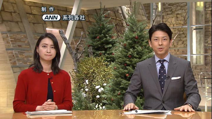 2017年12月25日小川彩佳の画像34枚目