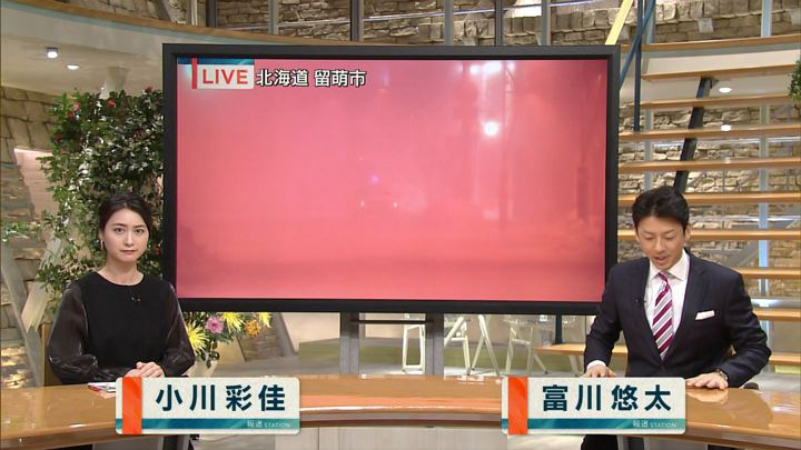 2017年12月26日小川彩佳の画像02枚目