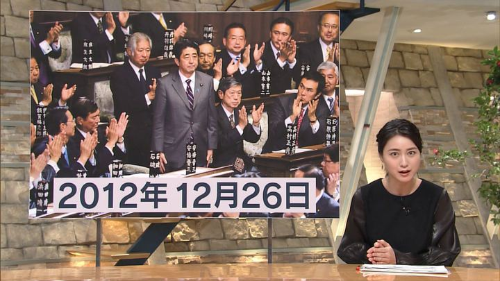 2017年12月26日小川彩佳の画像11枚目