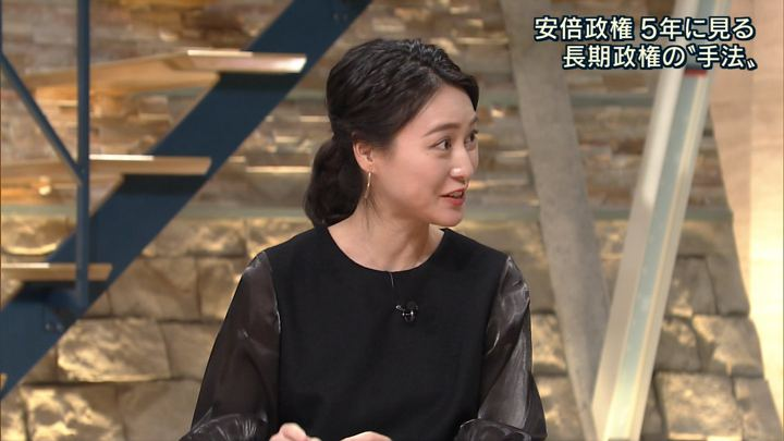 2017年12月26日小川彩佳の画像14枚目