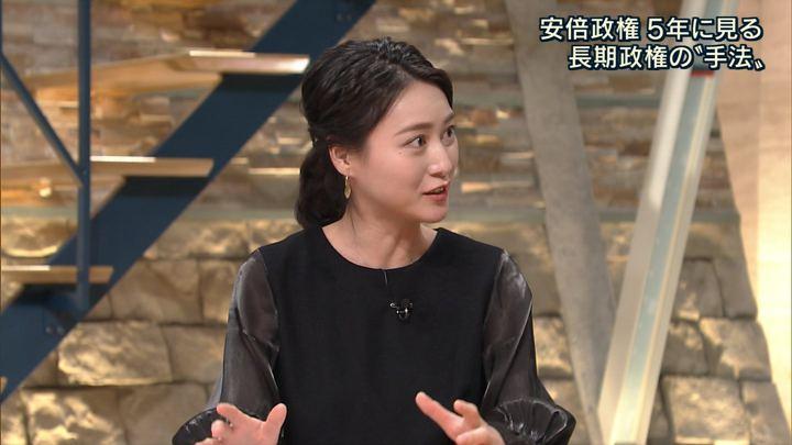 2017年12月26日小川彩佳の画像15枚目