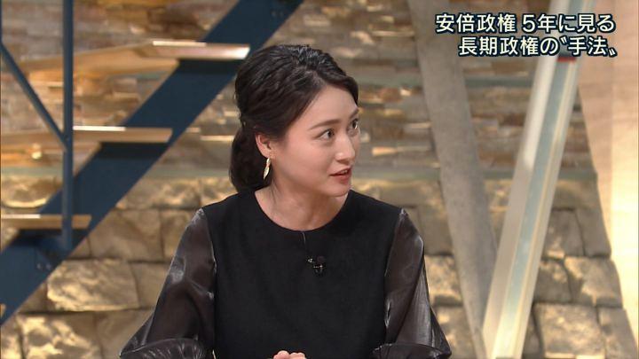 2017年12月26日小川彩佳の画像16枚目
