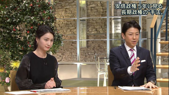 2017年12月26日小川彩佳の画像17枚目