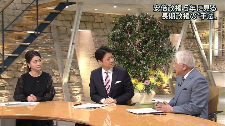 2017年12月26日小川彩佳の画像18枚目