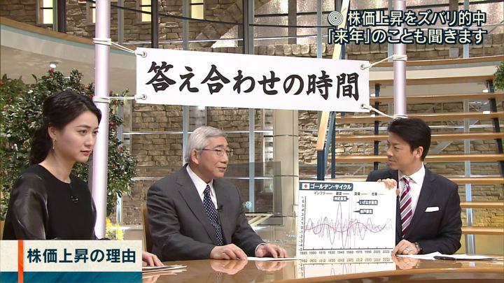 2017年12月26日小川彩佳の画像19枚目