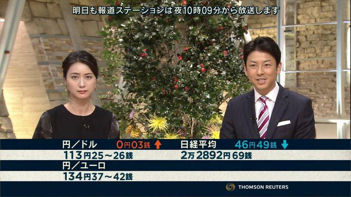 2017年12月26日小川彩佳の画像24枚目