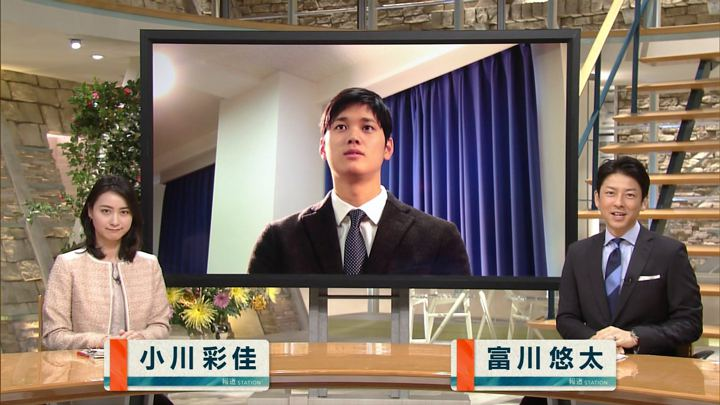 2017年12月27日小川彩佳の画像03枚目