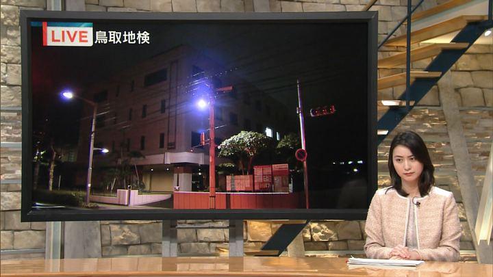 2017年12月27日小川彩佳の画像12枚目