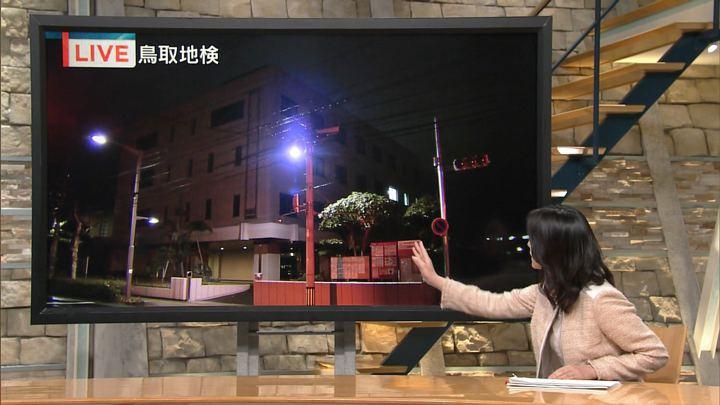 2017年12月27日小川彩佳の画像13枚目