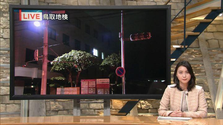 2017年12月27日小川彩佳の画像14枚目