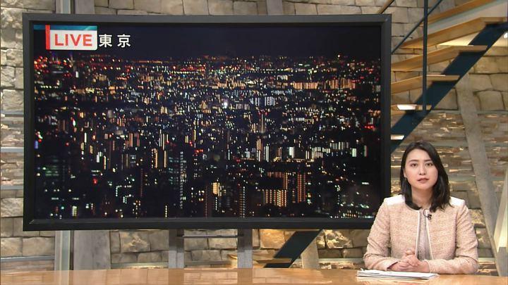 2017年12月27日小川彩佳の画像15枚目