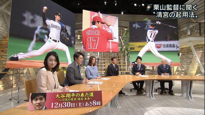 2017年12月27日小川彩佳の画像28枚目