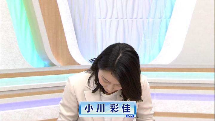 2017年12月28日小川彩佳の画像02枚目