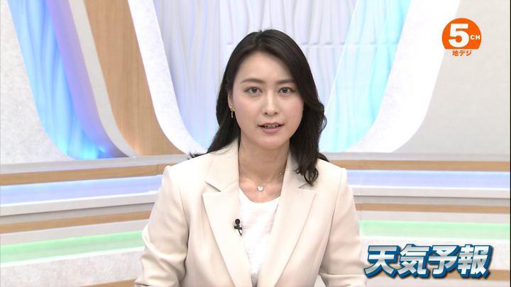 2017年12月28日小川彩佳の画像06枚目