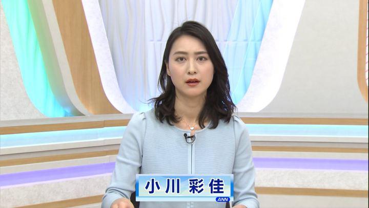 2017年12月29日小川彩佳の画像03枚目