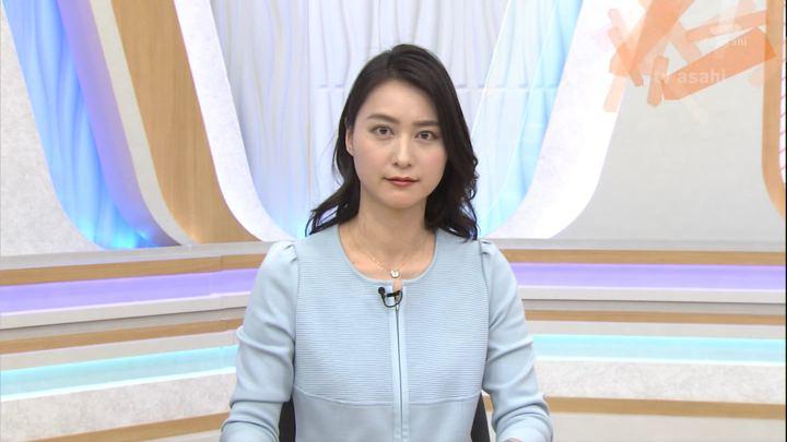 2017年12月29日小川彩佳の画像12枚目