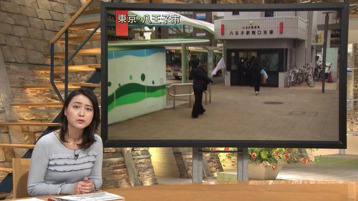 2018年01月08日小川彩佳の画像05枚目