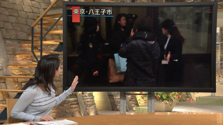 2018年01月08日小川彩佳の画像07枚目
