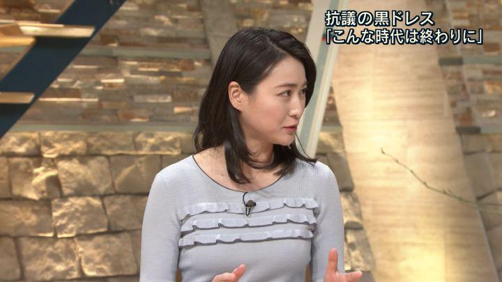 2018年01月08日小川彩佳の画像17枚目