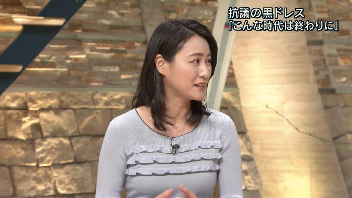 2018年01月08日小川彩佳の画像18枚目