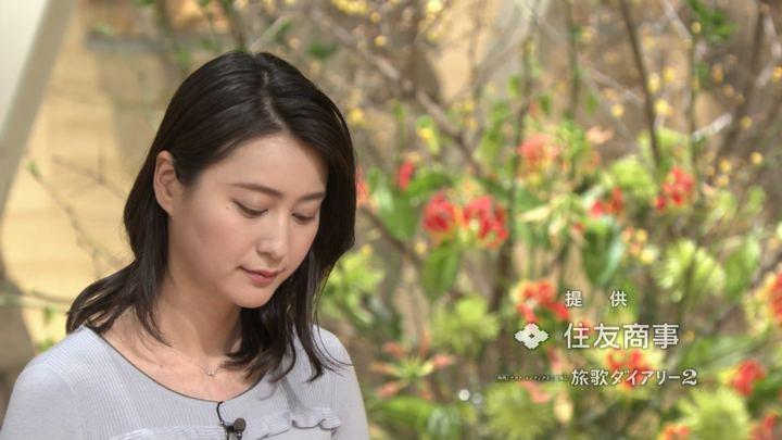 2018年01月08日小川彩佳の画像21枚目