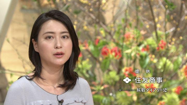 2018年01月08日小川彩佳の画像22枚目