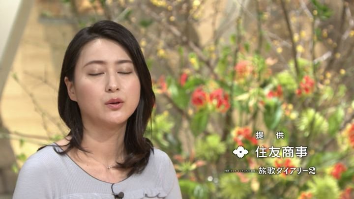 2018年01月08日小川彩佳の画像23枚目