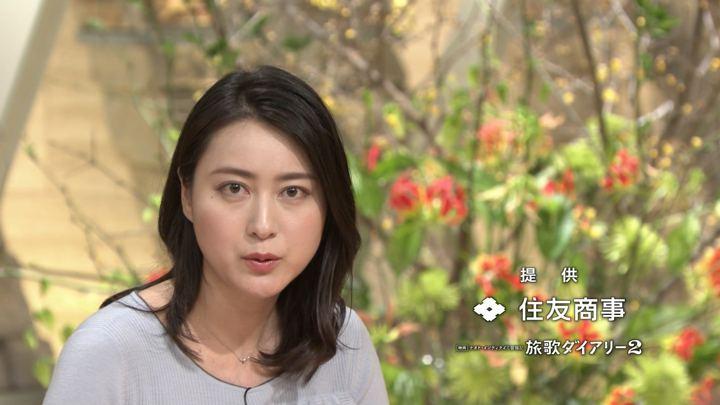 2018年01月08日小川彩佳の画像24枚目