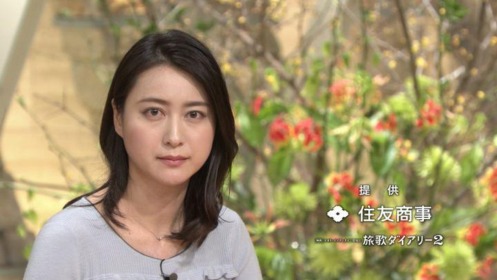 2018年01月08日小川彩佳の画像25枚目