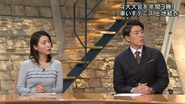 2018年01月08日小川彩佳の画像28枚目