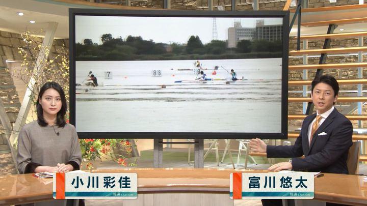 2018年01月09日小川彩佳の画像03枚目