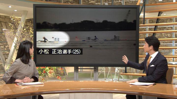 2018年01月09日小川彩佳の画像04枚目