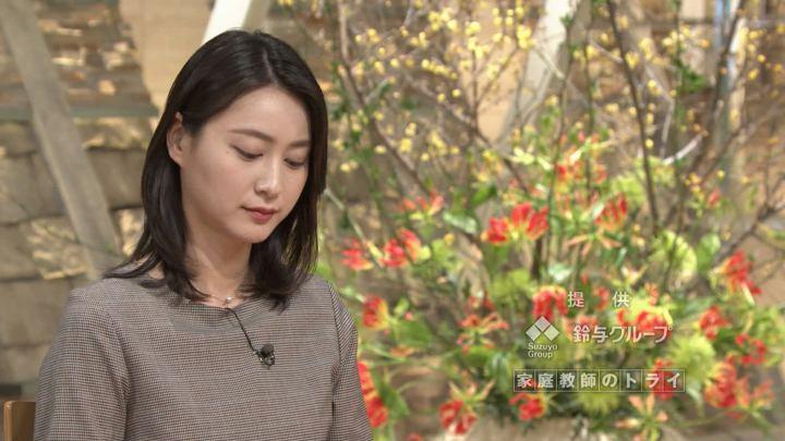 2018年01月09日小川彩佳の画像14枚目