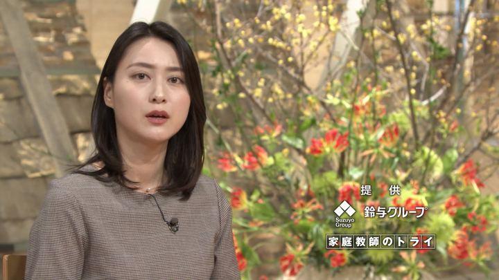 2018年01月09日小川彩佳の画像15枚目