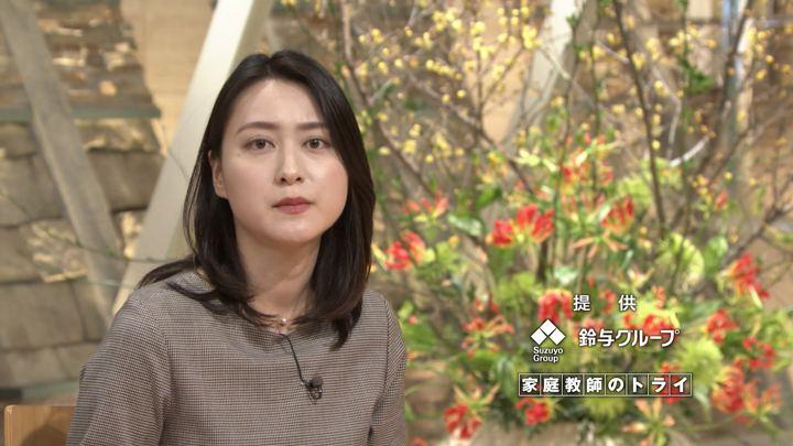 2018年01月09日小川彩佳の画像16枚目