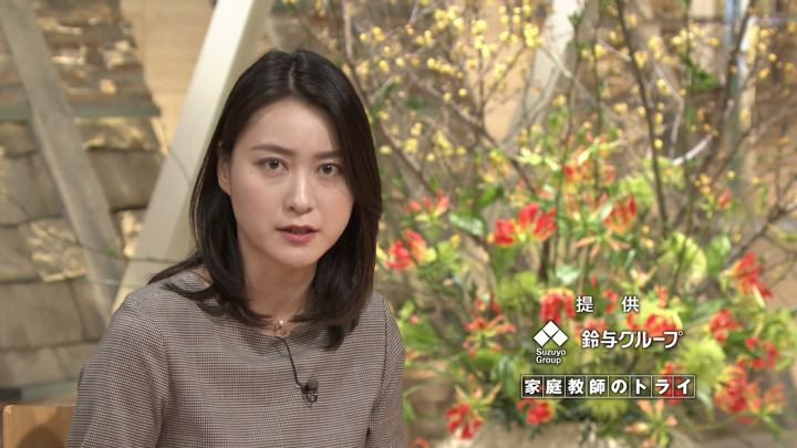 2018年01月09日小川彩佳の画像17枚目