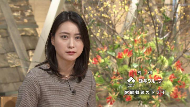 2018年01月09日小川彩佳の画像18枚目