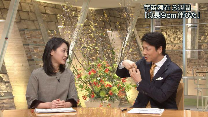 2018年01月09日小川彩佳の画像20枚目