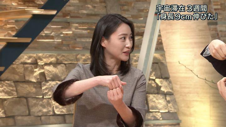 2018年01月09日小川彩佳の画像21枚目
