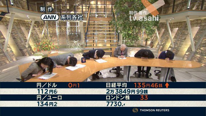 2018年01月09日小川彩佳の画像27枚目