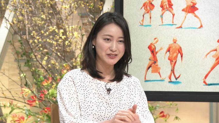 2018年01月10日小川彩佳の画像05枚目
