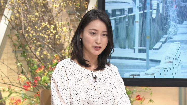 2018年01月10日小川彩佳の画像06枚目