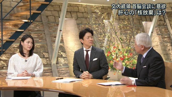 2018年01月10日小川彩佳の画像13枚目