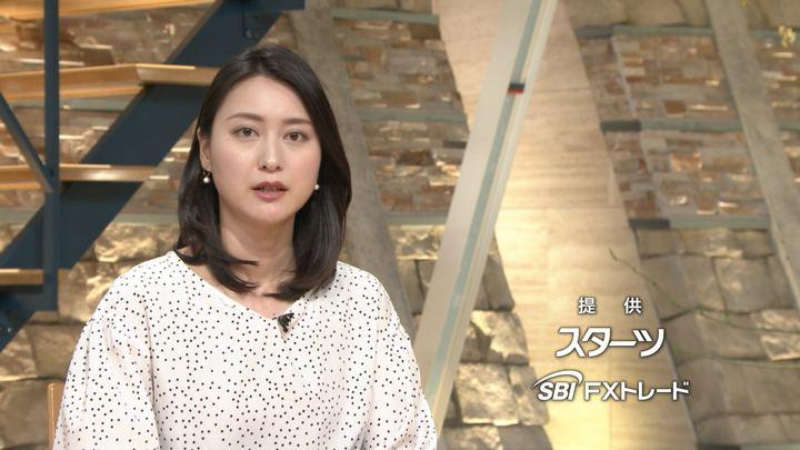 2018年01月10日小川彩佳の画像18枚目